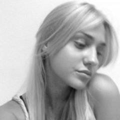 Katrina Katrin