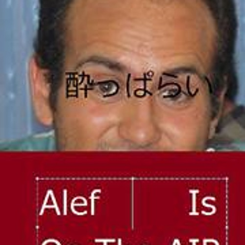 Omid Amirian 1's avatar