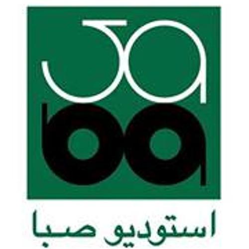 Nima Javan 1's avatar