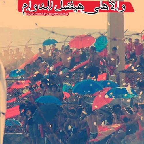 YouSSeFMohSenUltrasAhlawy's avatar