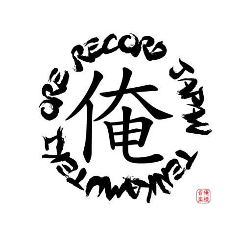 ore.record.japan's avatar