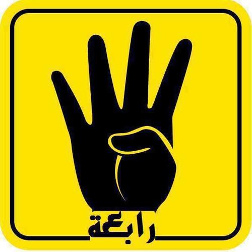 Amira Omer's avatar