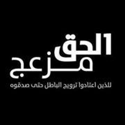 Ahmed Abulkher's avatar