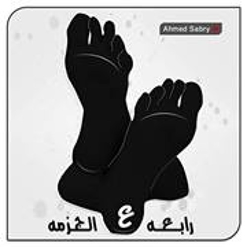 Ahmed Sabry 63's avatar