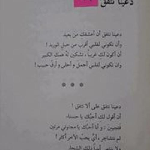 Kawthar Chachoua's avatar