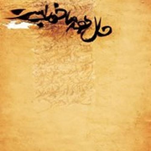 Sadegh Sattarzade's avatar