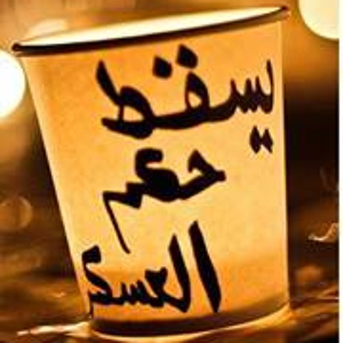 Muhammad Galal 3's avatar