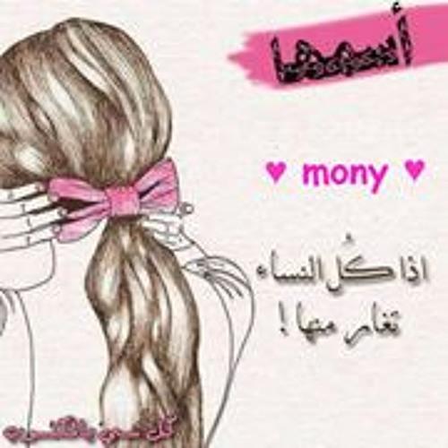 Omnia Adel 13's avatar