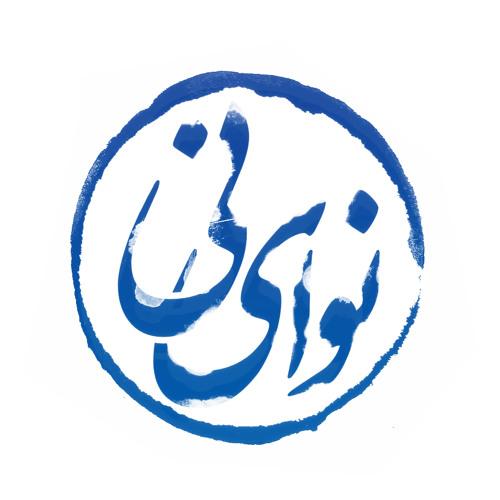 navayeney's avatar