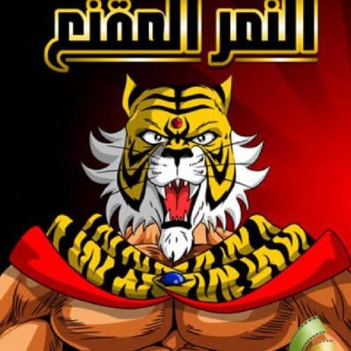 mohamedsharaka's avatar