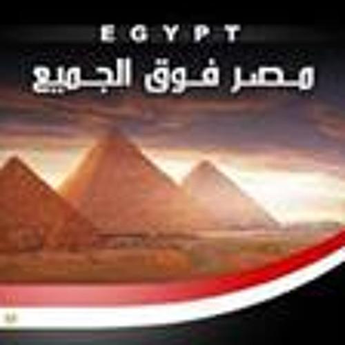 Yahia Elsisi's avatar