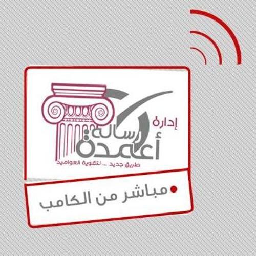 Camp Resala's avatar