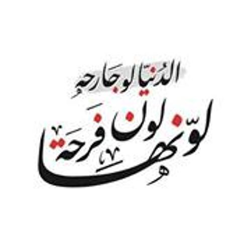 Kareem Sayed's avatar