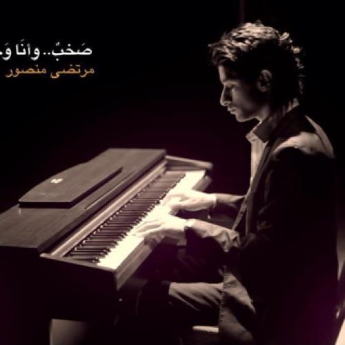 Murtadha Mansour Music's avatar