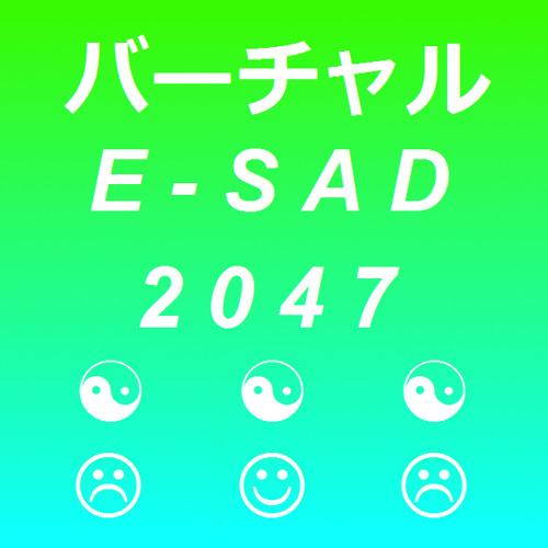 バーチャル E - S A D's avatar