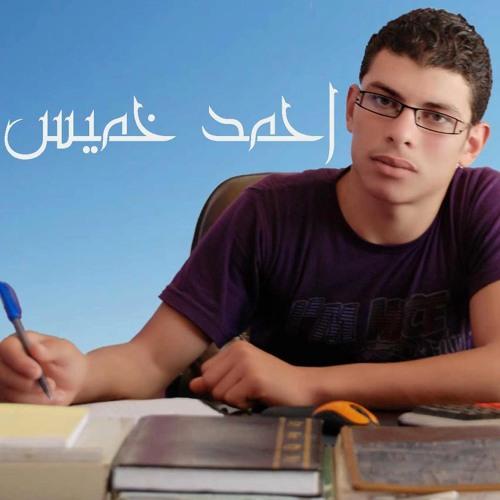 ahmed hkamis's avatar