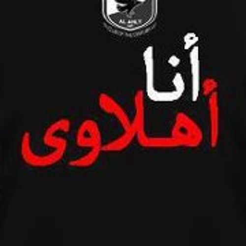 Mostafa Farid 4's avatar