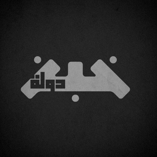 Khebez Dawle خـبز دولـة's avatar