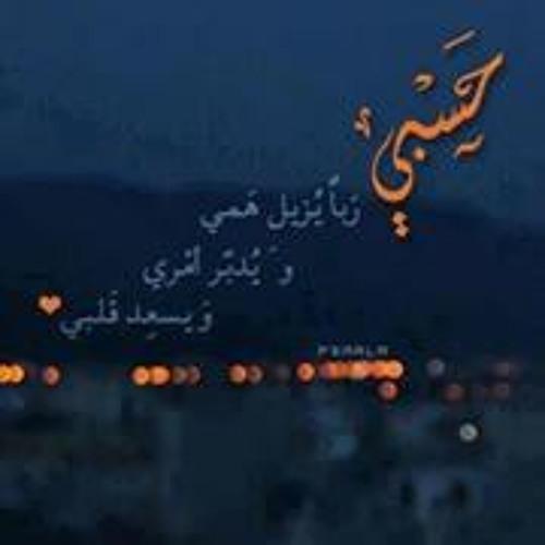 Iman Abdel Gawad's avatar