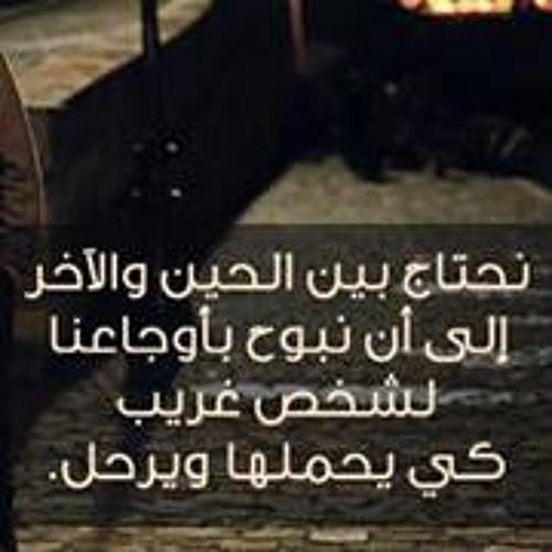 Osama Mohamed 46's avatar