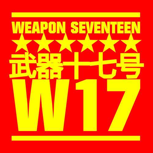 WEAPON 17's avatar