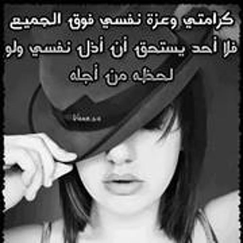 Shimaa Mohamed 34's avatar