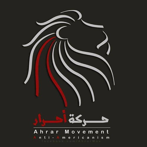 sohyb belal's avatar
