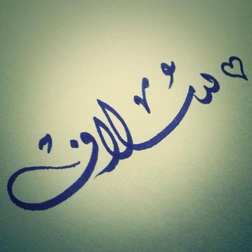 Sulaf ALSudairy's avatar