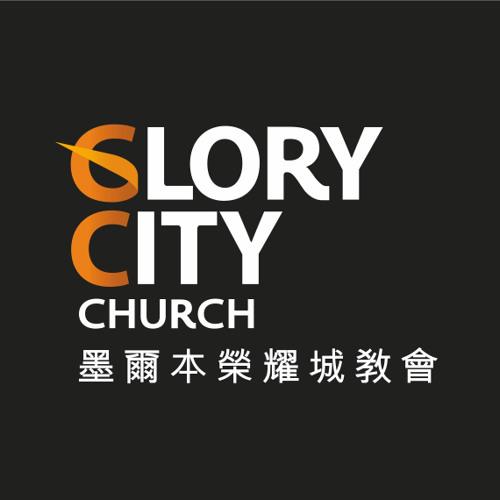 Glory City Church's avatar