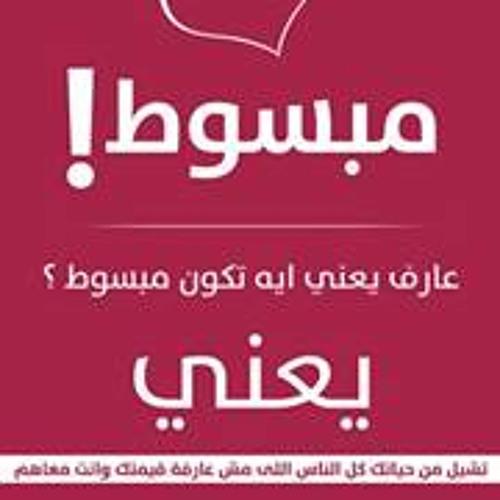sarawajeh's avatar