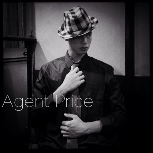 Joshua 'Price' Cowie's avatar