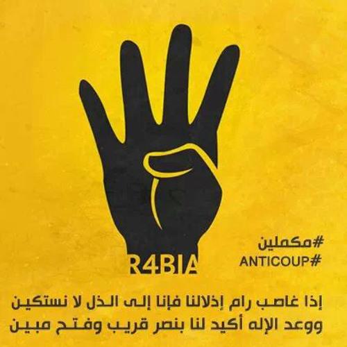 Mohamedsadek's avatar