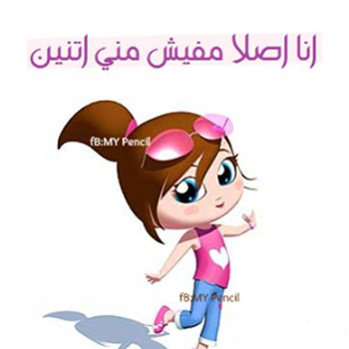 Khlod Ashraf's avatar