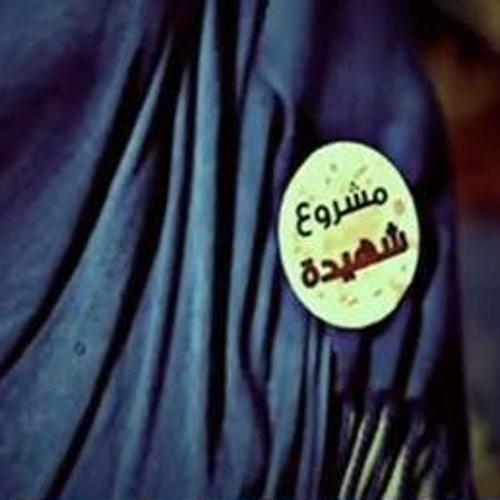 Noor elnahar's avatar