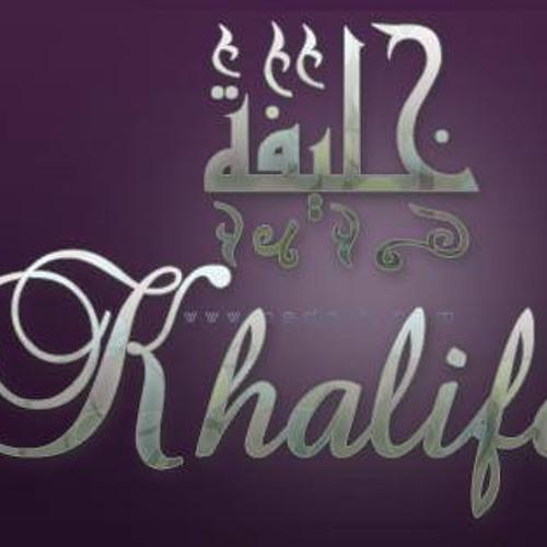 Sherif Khalaf Mohammed's avatar