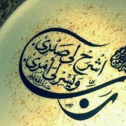 Bahaa Mohamed_85's avatar