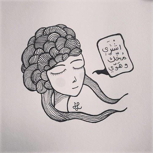 ToQa Emad Aldeen's avatar