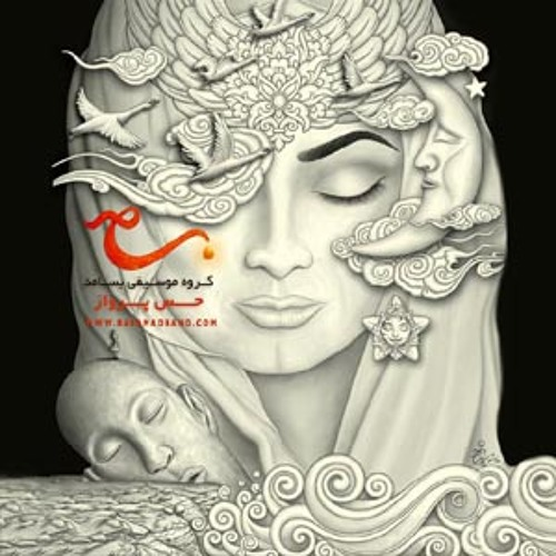 BASAMAD's avatar