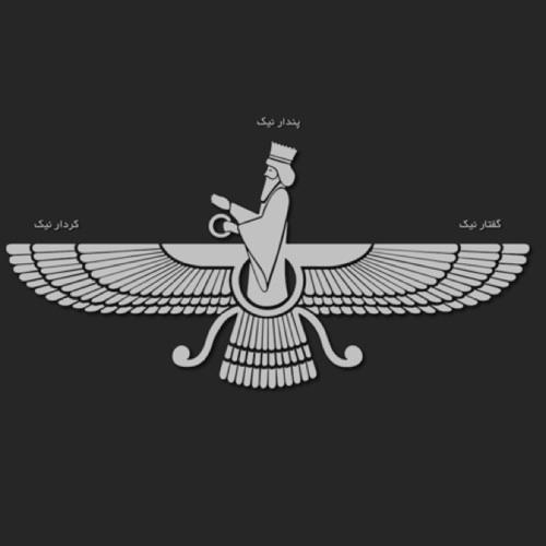 Farsi Rap's avatar