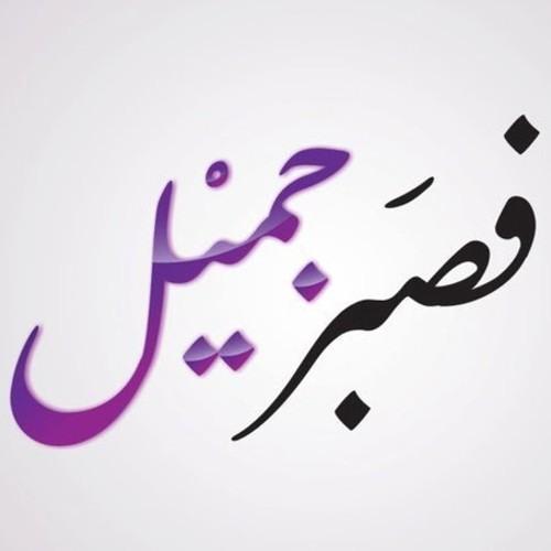 Ahmad Khatan's avatar