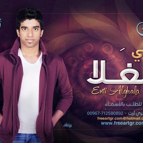 ahmed faraj's avatar