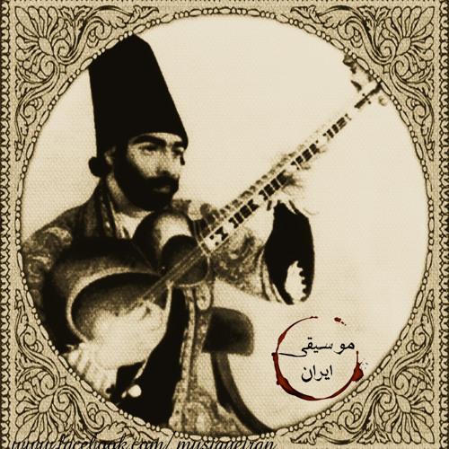 Musique Iran's avatar