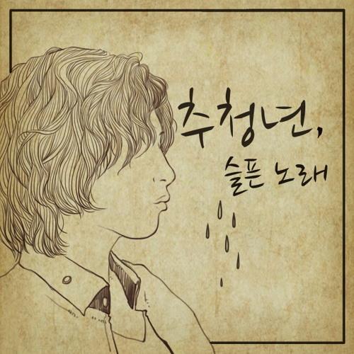 the autumnman추청년's avatar