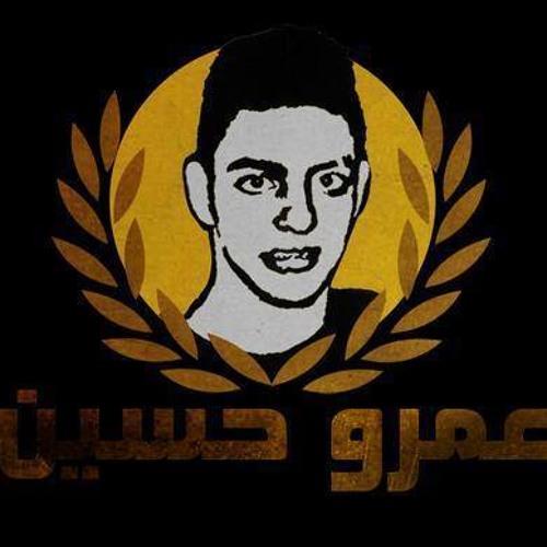 Mohamed Khaled El Lethy's avatar