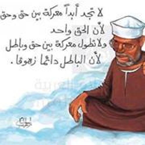 Mohamed Mohsen 122's avatar