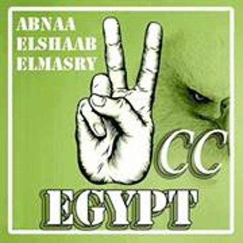 Ahmed El Dabaa 1's avatar