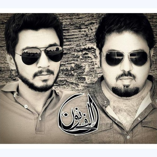 Alif Noon's avatar
