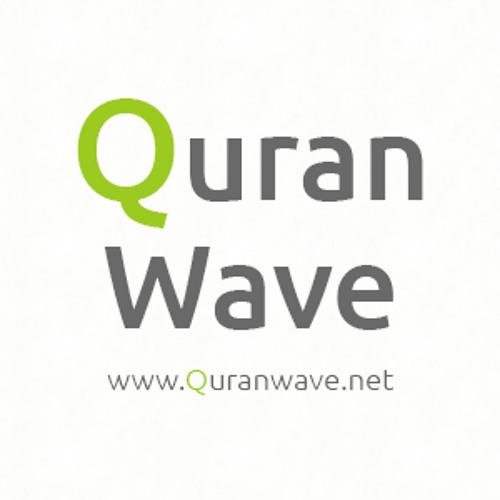 QuranWave القرآن الكريم's avatar