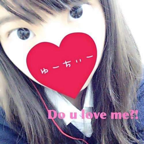 YuiYoti's avatar