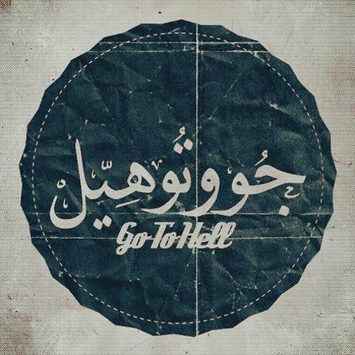 Malak Mustafa's avatar